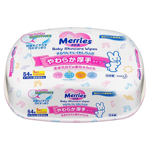 Merries 239822 Влажные мягкие салфетки, 54 шт (пластиковый контейнер)
